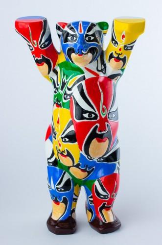Masken (China)